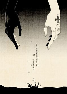Hands of Trafalgar D. Water Law One piece Anime Hand, Image Manga, Hand Art, Pics Art, Manga Anime, Cool Art, Art Drawings, Horror, Illustration Art