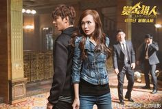 10 interesting facts about the Bounty Hunters movie starring Lee Min Ho, Tiffany Tang, and Wallace Chung