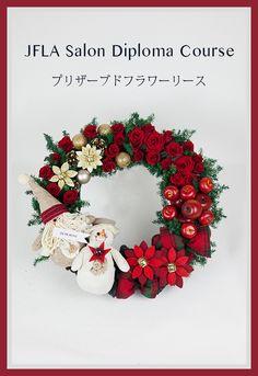 """""""仕事につながる"""" 日本花資格協会"""