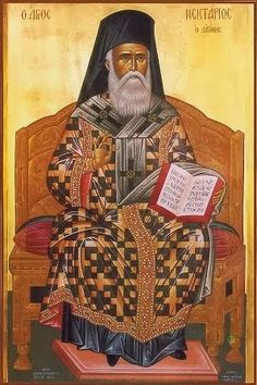 Akathist to St. Nectarios, Wonderworker of Aegina and Pentapolis Faith Of Our Fathers, Byzantine Icons, Orthodox Christianity, Orthodox Icons, Religious Art, Jesus Christ, Saints, Mona Lisa, Creations