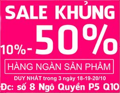 logo-sale.png (402×312)