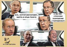 Поддержи нашего лидера, подпишись http://vk.com/putin_z ! #Осознание@russdem #rus@russdem #Путин