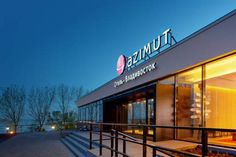 Azimut Hotel Vladivostok Vladivostok Located 10 minutes walking from the railway station, Azimut Hotel offers modern accommodation on the Amur Bay shore in Vladivostok. It features free Wi-Fi in public areas and 24-hour reception services.