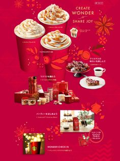 starbucks jp xmas 2013 Japan Advertising, Coffee Advertising, Menu Design, Food Design, Starbucks Christmas, Fast Food Chains, Promotional Design, Coffee Design, Frappuccino
