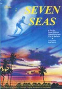 Online Surf Shop - drop in on savings Surf Movies, Waimea Bay, The Seven, Surf Shop, Seas, Lust, Islands, Hawaii, Exotic