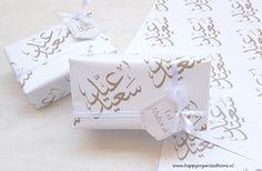 Diy Eid Decorations, Festival Decorations, Diy Eid Gifts, Eid Mubarak Gift, Floral Wallpaper Iphone, Eid Food, Eid Crafts, Restaurant Menu Design, Happy Eid