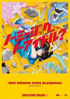 タワーレコード「NO MUSIC, NO IDOL?」Vol.121 リナチックステイトポスター