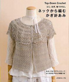 Lets knit series 2011 Top-Down Crochet - Китайские, японские - Журналы… Pull Crochet, Mode Crochet, Crochet Fall, Crochet Woman, Knit Crochet, Crochet Round, Easy Crochet, Magazine Crochet, Knitting Magazine