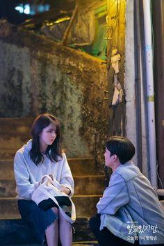 Live Action, Song Kang Ho, Free Photo Filters, Watch Korean Drama, Scene Image, Character Wallpaper, Korean Star, Kdrama Actors, Series Movies