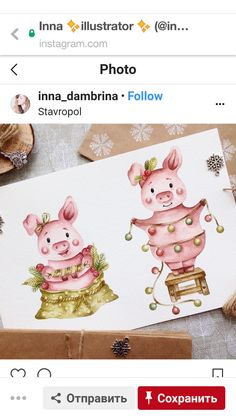 62 Ideas Funny Animals Christmas Faces For 2019 Funny Cartoons For Kids, Funny Stories For Kids, Cartoon Kids, Funny Christmas Costumes, Funny Baby Costumes, Love Pictures For Him, Funny Pictures For Kids, Super Funny, Funny Cute