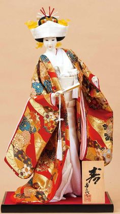 Japanese Bride Doll 日本人形 寿. Japanese Geisha, Japanese Kimono, Vintage Japanese, Japanese Doll, Doll Japan, Bride Dolls, Asian Doll, Ichimatsu, Kokeshi Dolls