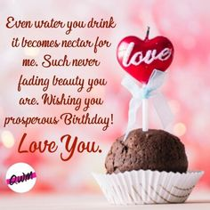 We have covered for you Romantic Happy birthday wishes for wife, funny birthday quotes for wife, best bithday messages, status, greetings with images that you can say and send on her birthday. Wife Birthday Quotes, Birthday Wishes For Wife, Beautiful Birthday Wishes, Love And Respect, Romantic Quotes, Funny Quotes, Messages, Live, Collection