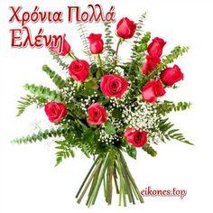 τον Name Day Wishes, Happy Name Day, Morning Greetings Quotes, Big Words, Picture Quotes, Birthday Wishes, Names, Table Decorations, Flowers