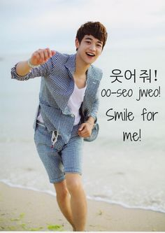 Smile for me! (Featuring SHINee's Minho) - K-Idol Flashcards! Learn Korean With K-Entertainment! | Vingle