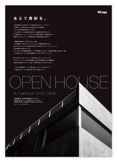 チラシ オープンハウス - Google 検索 Typographic Poster, Typography, Page Design, Layout Design, Property Ad, Real Estate Ads, Poster Ads, Word Design, Communication Design