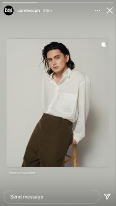 Waist Skirt, High Waisted Skirt, James Reid, Jadine, Skirts, Manila, January, Magazine, Style