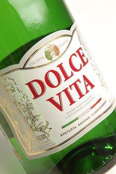 Dolce Vita. Design by Unblvbl. #dolcevita, #unblvbl, #branding, #package, #design, #packingalcohol, #pack, #packing, #champagne, #sparklingwine, #saberov