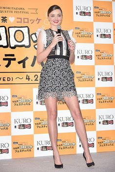 Miranda Kerr in a Self-Portrait drees in Japan on April 13, 2016
