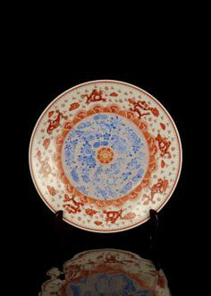 A Chinese Qing Famille Rose Porcelain Plate with Qianlong Mark, Size: D*H 36*4.5cm
