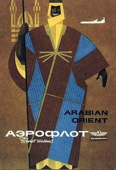 Aeroflot Soviet Airlines Airline Logo, Airline Tickets, City Airline, Air Travel, Travel Ads, Airline Travel, Railway Posters, World Pictures, Vintage Travel Posters