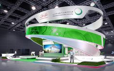 Exhibition Stall, Exhibition Booth Design, Water Department, Stand Feria, Circle Of Life, Green Colors, Building, Exhibitions, Showroom