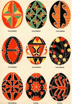 Pysanka is the Ukrainian art of decorating eggs, using ink and a wax resist (via Pysanka. « Present)