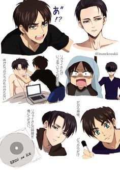 Eren on ice by Lena sorry I cannot ship ereri I despise it but this crossover.... IS FRICKIN AMAZING!!!!!!