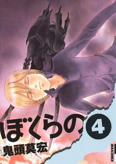 9th jojos bizarre adventure diamond is unbreakable anime dvd bd artwork arrives.html