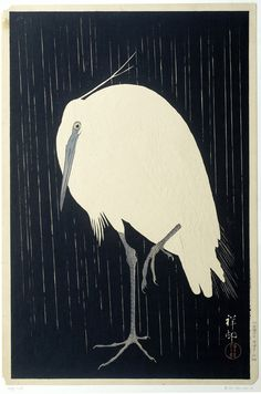 Design is fine. History is mine.      — Ohara Koson, Great White Egret in the Rain,...