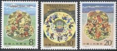 China Stamps - 1985, J116 , Scott 2000-02 20th Anniv. of Founding of Tibet Autonomous Region, MNH-F-VF by Great Wall Bookstore, Las Vegas. $1.06. The Tibet Autonomous Region, perched on the southwest Qinghai-Tibet Plateau, is a southwestern frontier region in china. At an average altitude of 4,000 metres, Tibet is the world's largest and highest plateau known as the 'Roof of the World'. The world's largest canyon the Yalung Zangbo Canyou, is in Tibet. In the mid-7th centur...