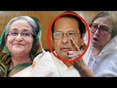 হসনল হক ইনর চরম দখন    ভয়ঙকর তথয ফস এতদন পর! Video Link : https://youtu.be/jAriY87IJsI