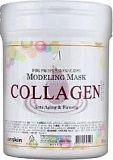 Маска альгинатная укрепляющая Anskin Collagen Modeling Mask, 700 мл на BeautyFormat.ru