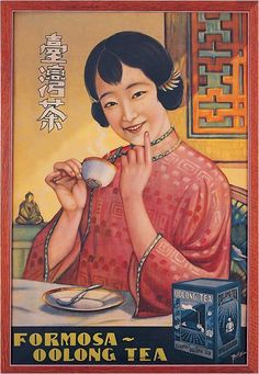 Formosa Oolong Tea advertising, Japan?, ca. first half 20th century ... depicts woman in Chinese dress drinking tea, with tea package