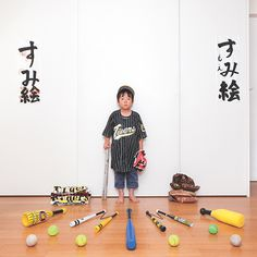 Images of kids with their most prized possessions by Gabriele Galimberti