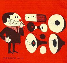 No-Nonsense Guide to Stereo1961