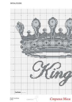 Добрый день, поделитесь схемой вышивки короны у кого есть, пожалуйста. Хочу вышить подушку