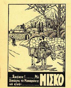 ΜΙΣΚΟ Vintage Advertising Posters, Vintage Advertisements, Vintage Ads, Vintage Posters, Vintage World Maps, Old Commercials, Greek Culture, Retro Ads, Old Photos