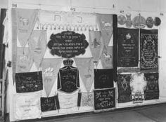 Synagogue Textiles Confiscated by Nazis.