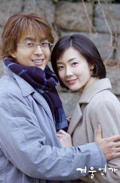 Bae Yong-joon & Choi Ji-woo
