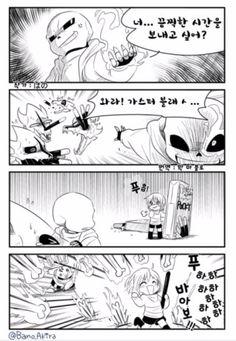 Little sh. Undertale Comic, Sweet Memes, Angel Of Death, Manga, Dragon Ball, Images, Kawaii, Comics, Wallpaper