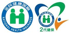 National Health Insurance  Healthcare in Taiwan has become a role model even for some advanced countries.