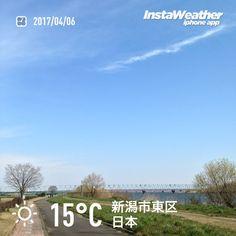 おはようございます! 爽やかな風と青空です〜♪