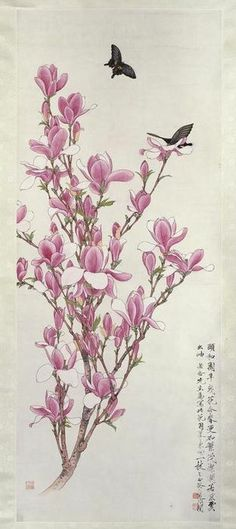 Yu Feian Chinese, late 19th to mid-20th century Magnolias and butterflies Ink and color on paper