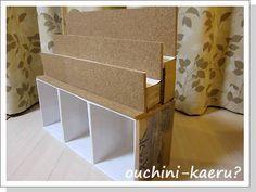 Cardboard Storage, Cardboard Box Crafts, Cardboard Crafts, Craft Storage, Diy Deco Rangement, Karten Display, Craft Room Desk, Diy Playground, Craft Fair Displays