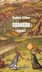 Granada (Trilogía) Radwa Ashur
