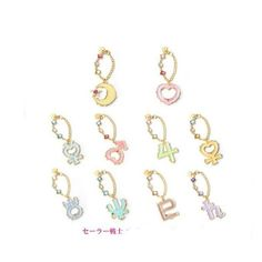 wholesale 11pcs Anime Sailor Moon 20th Anniversary keychain phone bag pendant hang chain-in Key Chains from Jewelry & Accessories on Aliexpress.com | Alibaba Group