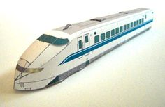 """Nostalgia of train: JR West  r 300 Shinkansen (Free)  Difficulty: Intermediate Heisei in five years March bullet train, which debuted as the """"Nozomi"""" to the Sanyo Shinkansen."""