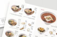 Gokyori is a ramen restaurant located in Street, Hannam-dong. Gokyori Ramen's symbol was designed with graphic motifs from the pentagon and ramen, which symbolize the five-way distance. Japanese Restaurant Menu, Japanese Menu, Restaurant Menu Design, Food Menu Design, Food Poster Design, Noodles Menu, Menu Layout, Menu Flyer, Bakery Menu