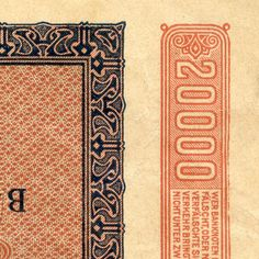 German paper currency detail #money #typography