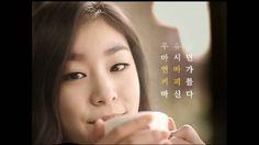 Yuna Kim 김연아 Dongsuh Maxim WhiteGold Teaser CF 15s 동서 맥심 화이트골드 커피믹스 광고
